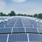 """Mega-Solar"" Plant in Japan  Фото №1"