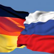 Российско-немецкий энергетический форум Фото №1
