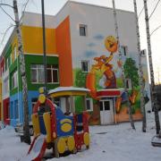 Полувековой детский сад стал экономичнее на 50% Фото №1