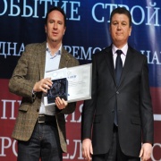 LG Electronics Was Awarded the Regional Prize Фото №1