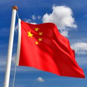 Китай готов официально вступить в Международное агентство Фото №1