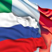 Российско-итальянское предприятие по выпуску пеллетных котлов Фото №1