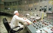 Референдум в Болгарии о ядерной энергии Фото №1