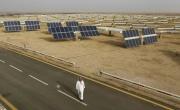 Saudi Arabia Is Interested in Solar Power Фото №1
