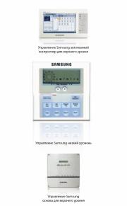 Структура системы управления DVM PLUS IV Samsung Фото №1
