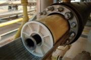 Separex Flux+ Honeywell Membran Units Фото №1
