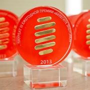 Объявлены лауреаты III Ежегодной Премии в области энергосбережения Фото №1
