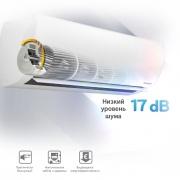 Компания LG Electronics представляет на российском рынке серию инверторных бытовых кондиционеров PRESTIGE с невероятно низким уровнем шума Фото №1