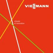 «Климат инноваций» с компанией Viessmann  Фото №1