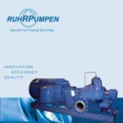 Новый центробежный насос компании Ruhrpumpen