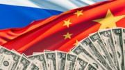 Китаю заплатят за прекращение производства R22