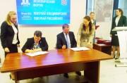 «Русклимат Термо» приняла участие в межрегиональном экономическом форуме