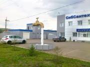 'Кран-фонтан' в Красноярске Фото №1