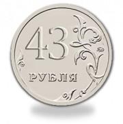 Штибель Эльтрон сообщает об изменении цен