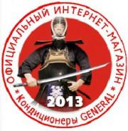 Сертификация интернет-магазинов GENERAL Фото №1