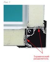 Новая конструкция  корпуса  вентиляционных установок SALDA Фото №2