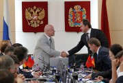 Немецкие компании займутся энергоэффективностью в Красноярске Фото №1