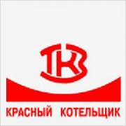 ОАО ТКЗ «Красный котельщик» получило сертификаты ASME Фото №1