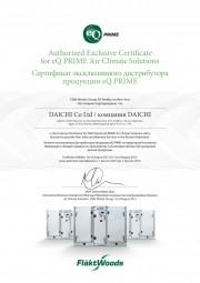 Компания Daichi стала эксклюзивным представителем оборудования FläktWoods Фото №1