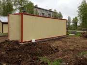 Компания 'Терморос' подписала 2 контракта на производство, поставку, монтаж и пусконаладочные работы станций очистки воды блочно-модульного типа Фото №4