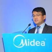 Ежегодная дистрибьюторская конференция GD Midea Holding Co., Ltd.