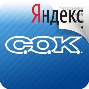 Журнал СОК в Яндекс виджетах Фото №1