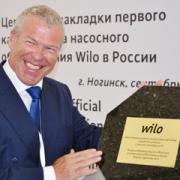 Закладка первого камня завода Wilo в России Фото №1
