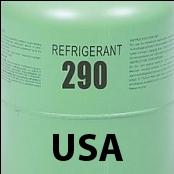 Gервый супермаркет с США использующий R290