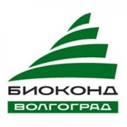 Новые возможности 'Биоконд-Волгоград'