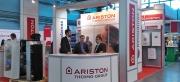 Ariston на выставке CityEnergy 2013 Фото №1