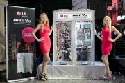 LG-MultiV-Presentation Фото №1