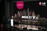 LG-MultiV-Presentation Фото №2