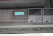 Рекуперация и воздушное отопление в Аналитическом центре при Правительстве Российской Федерации  Фото №4