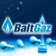 BaltGaz начала внедрение в производство новых котлов