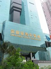 Группа компаний Midea вышла на шэньчжэньскую фондовую биржу Фото №1
