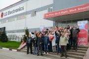 Юбилейный день донора на заводе LG Electronics Фото №1