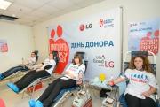 Юбилейный день донора на заводе LG Electronics Фото №3