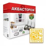 «Аквасторож» - победитель конкурса «100 лучших товаров России - 2013»