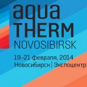 Выставка Aqua-Therm Novosibirsk – 2014