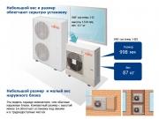 Новинка климатического оборудования Fujitsu в 2014 году Фото №1