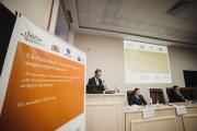 ВИЛО РУС приняла участие в 5-ом Российско-Германском форуме энергоэффективности Фото №2