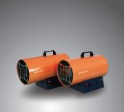 Новая линейка газовых тепловых пушек Фото №1
