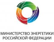 Энергетическая стратегия России до 2035 года Фото №1