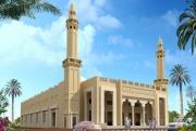 В Дубае завершается строительство первой в мире экомечети Фото №2