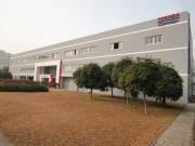 Новый завод Toshiba Carrier Air Conditioning (TCAC) в Китае, регион Ханчжоу