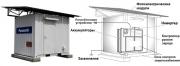 Автономная фотоэлектрическая станция Panasonic