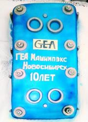 10 лет со дня открытия представительства ООО «ГЕА Машимпэкс» в Новосибирске
