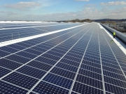 Солнечные панели на заводе Jaguar в Южном Стаффордшире
