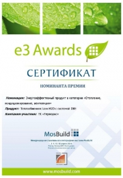 «Энергоэффективный продукт» в категории «Отопление, кондиционирование, вентиляция»