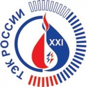 Прогноз развития энергетики мира и России до 2040 года Фото №2